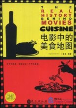 The Real History Behind Movies Cuisine