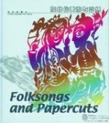 Folksongs and Papercuts