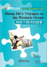 Rainbow Bridge Graded Chinese Reader: Level 2: 500 Vocabulary Words: Zheng He's Voyages to the Western Ocean