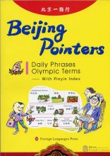 Beijing Pointers Daily Phrases Olympic Terms-With Pinyin Index