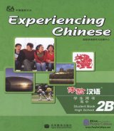 Experiencing Chinese - High School 2B Student Book