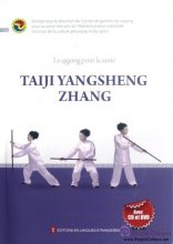 Health Qigong: Taiji Yangsheng Zhang (with CD/DVD) French Version