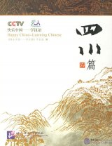 Happy China-Learning Chinese-Sichuan (With DVD)