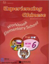 Experiencing Chinese - Elementary School 6 Workbook (With CD)