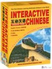Interactive Chinese (English Version) (8 Books + 8 CDs + 8 CD-Roms)