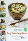 Easy Recipes Easy Chinese: Vegetarian Dishes