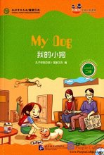 Friends: Chinese Graded Readers Level 2: My Dog (with 1 MP3)