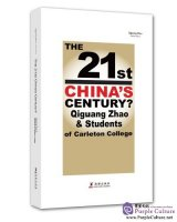 The 21st China's Century?