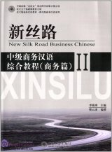 New Silk Road Business Chinese - Intermediate Business Chinese II