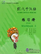 Learn Chinese with Me Vol 3: Workbook