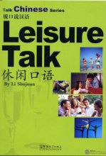 Talk Chinese Series: Leisure Talk(With 1MP3)