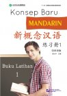 Series New Concept Chinese (Indonesian Edition) 1 Workbook