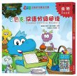 Rainbow Dragon: Graded Chinese Readers (Level 1: Food)(5 Volumes)