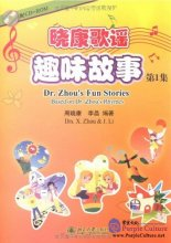 Dr. Zhou's Fun Stories Vol 1: Based on Dr. Zhou's Rhymes