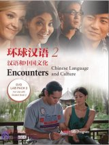 Encounters: Chinese Language and Culture 2 DVD (for use with Student Book 2)