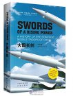 Swords of a Rising Power - A history of the Strategic Missile Troops of China