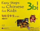 Easy Steps to Chinese for Kids (3b) Word Card