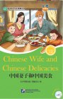 Friends: Chinese Graded Readers Level 6: Chinese Wife and Chinese Delicacies (for adults)