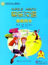 Kuaile Hanyu Happy Chinese (2nd Edition) Vol 1 - Teacher's Book