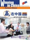 Winning in China - Business Chinese Basic 2 (with 1 CD)