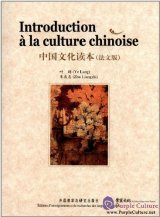 Introduction a La Culture Chinoise