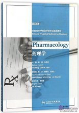 National Projected Textbook for Pharmacy: Pharmacology