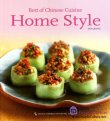 Best of Chinese Cuisine: Home Style