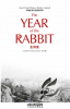 Meet Your Chinese Zodiac Animal - The Year of the Rabbit