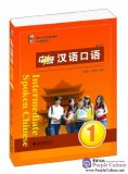 Spoken Chinese (3rd Edition)