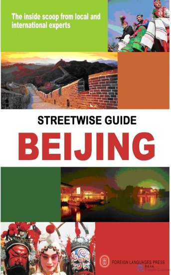 Streetwise Guide Beijing - Click Image to Close