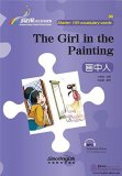 Rainbow Bridge Graded Chinese Reader: Starter: 150 Vocabulary words: The Girl in the Painting