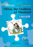 Rainbow Bridge Graded Chinese Reader: Level 1: 300 Vocabulary words: Nvwa, the Goddess of Mankind