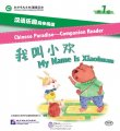 Chinese Paradise - Companion Reader (Level 1): My Name Is Xiaohuan