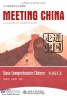 Meeting China: Basic Comprehensive Chinese