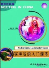 Meeting In China - Practical Chinese: An Elementary Course