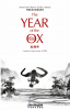 Meet Your Chinese Zodiac Animal - The Year of the Ox