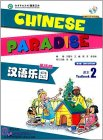 Chinese Paradise (2nd Edition) (English Edition) Vol 2 - Textbook (with MP3)