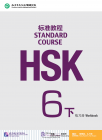 HSK Standard Course 6B - Workbook (with 1 MP3)