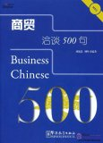 Business Chinese 500(with 1mp3)