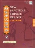New Practical Chinese Reader 2 (3 Books + 1 DVD + 2CDs)
