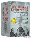 The Works of Mencius - The Chinese Classic Translated