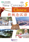 New Concept Chinese 5 Textbook