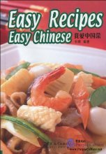 Easy Recipes Easy Chinese