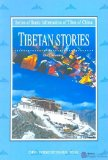 Series of Basic Information of Tibet of China