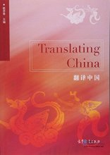 Translating China