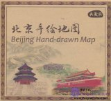 Beijing Hand-drawn Map