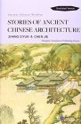 Stories of Ancient Chinese Architecture (Illustrated Version)