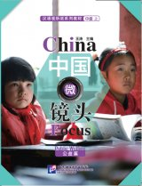 China Focus: Chinese Audiovisual-Speaking Course Intermediate Level (I) Public Welfare