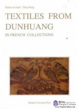 Textiles from Dunhuang in French Collections