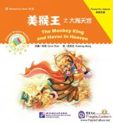 Elementary Level: The Monkey King and Havoc in Heaven